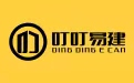 pc端logo图片尺寸.jpg